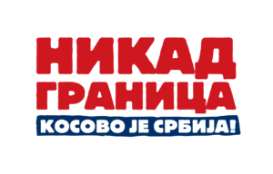 logo_visok_kvalitet