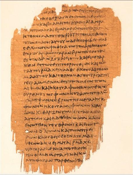 papyrus-47