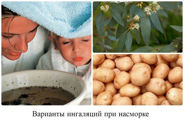 Ингаляции в лечении насморка у детей