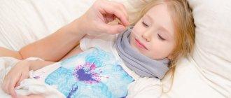 Капли для ребенка с антибиотиокм