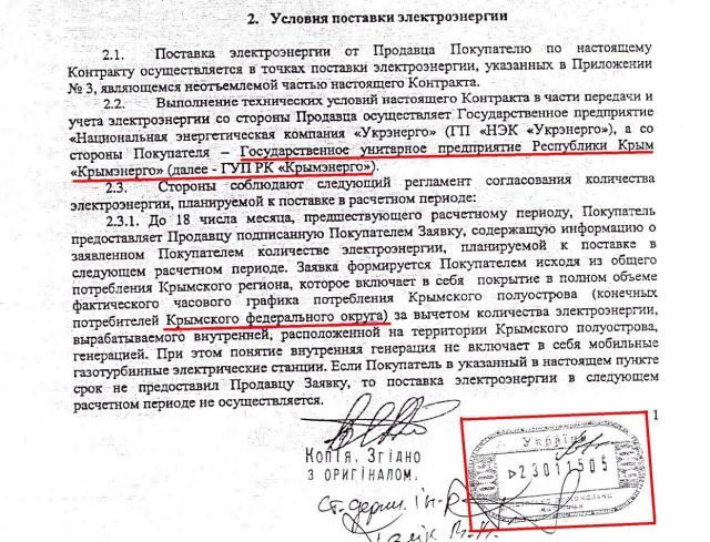 «Острів» скарбів • Портал АНТИКОР