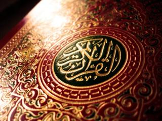 Dengar & Download Mp3 Al-Qur'an (Percuma/Free)