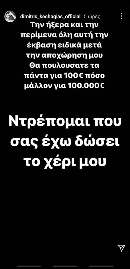 130186109_446568303007644_1882721069216089846_n