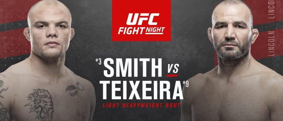 Smith Teixeira