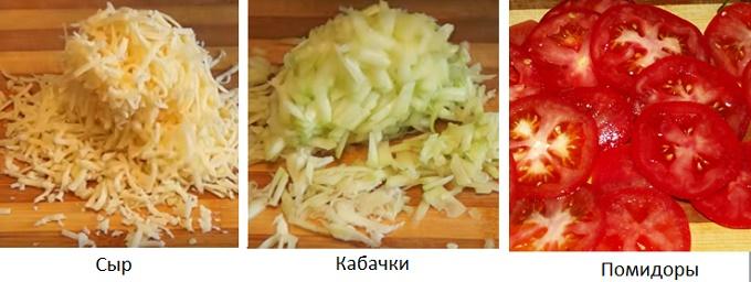 Tagliare zucchine, pomodori, formaggio
