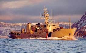 Coast Guard vessel Odin.