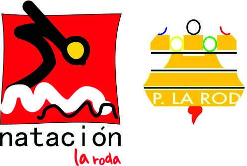 https://i2.wp.com/natacionlaroda.com/wp-content/uploads/2019/11/ClubNatacion_ClubPolideportivo.jpg?resize=497%2C334&ssl=1