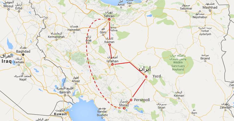 Itinerario di viaggio in Iran