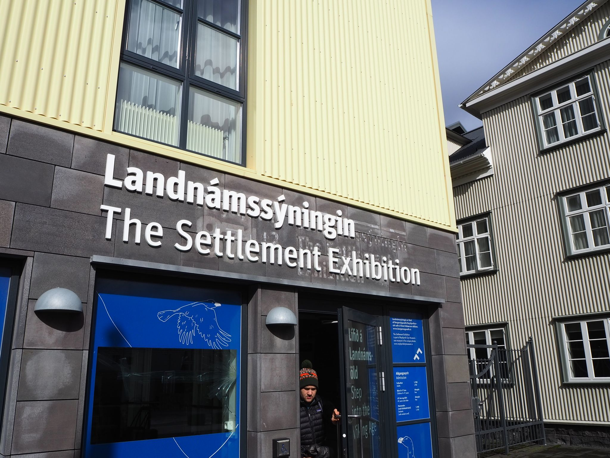 exterior of the settlement exhibition