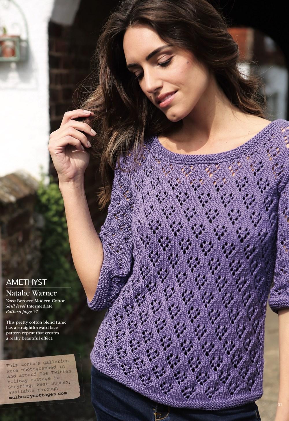 natalie warner amethyst tunic knitting magazine 2018