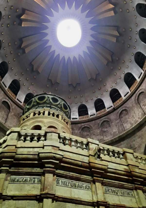The Dome of the Anastasis above the Aedicule, Jerusalim