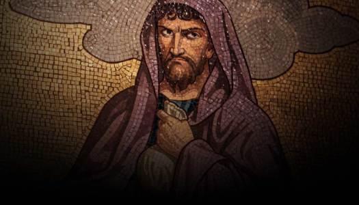Judas: predestinado a trair?
