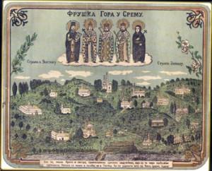 FRUSKA-GORA-U-SREMU-LITOGRAFIJA-KRAJ-19.-VEKA-300x242