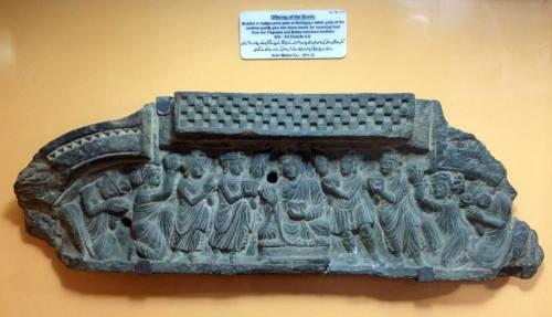 peshwarmuseum-buddhistbowloffering