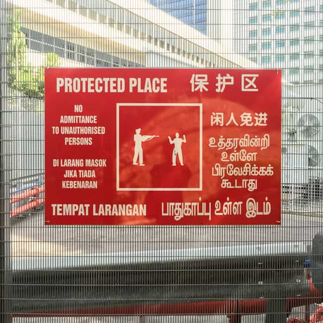 protected place sign Singapore