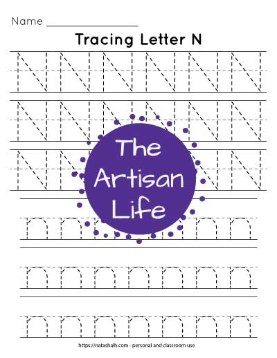 Printable letter n tracing worksheet with six lines of dotted letter n's to trace. Three lines are uppercase and three are lowercase.