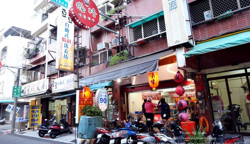 【美食♔台南東區】瘋格滷味。「消夜選擇好所在」除了滷味可選擇,另有鍋燒系列配著吃~胃口很滿足。鄰近南紡購物中心