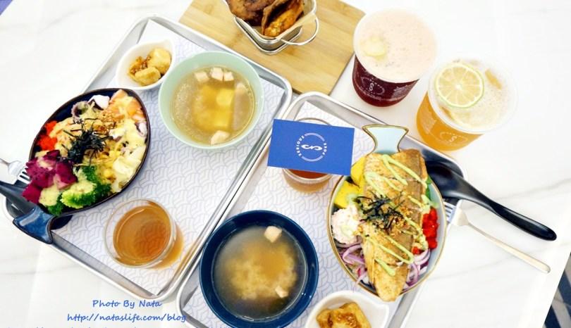 【美食♔台南中西區】Serious Poke 台灣第一間新美式波客生魚飯。DIY你的波客生魚飯!平日商業午餐199元~每週更換會吃到不一樣的隱藏版。鄰近國華商圈