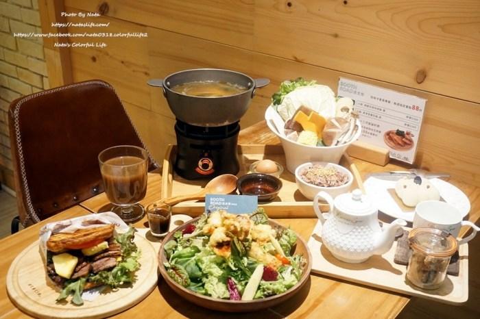【美食♔台南東區中式料理】蔬食樂-初始店SoothRoad Original。吃得到食材最原味!鍋物、輕食、甜點