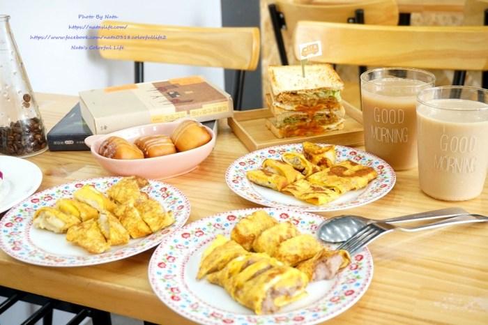 【美食♔澎湖馬公早午餐】舒心食光(原舒食早午餐)。澎科大美食!獨特鬆蛋餅、記憶吐司,+蛋+起司更為邪惡