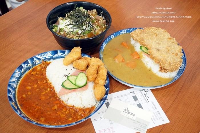 【美食♔台南永康區簡餐】小食了了。崑山科大美食!日式咖哩、丼飯,燴飯還有肉醬及咖哩醬可選