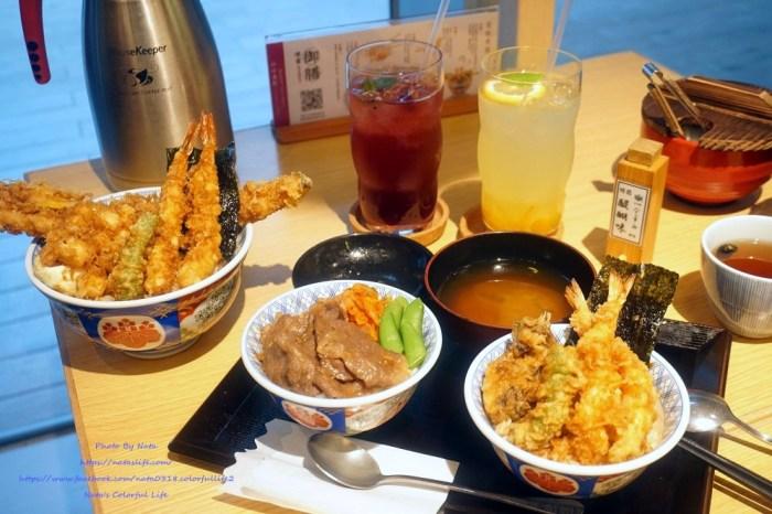 【美食♔台南東區天丼】日本第一天丼-金子半之助(台南南紡店)。終於來台南展店啦!自江戶時代的風味的天丼,免出國就能吃到道地美食