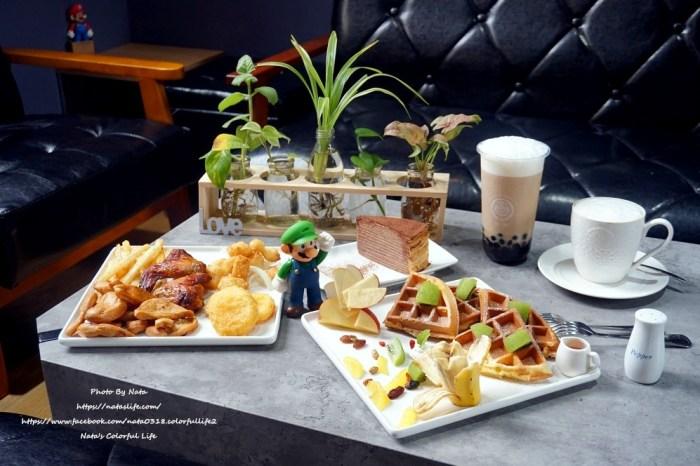 【美食♔台南北區輕食】彌樂茶吧。隱藏在飯店中的茶吧!離花園夜市非常近,輕食、咖啡、茶飲、千層蛋糕