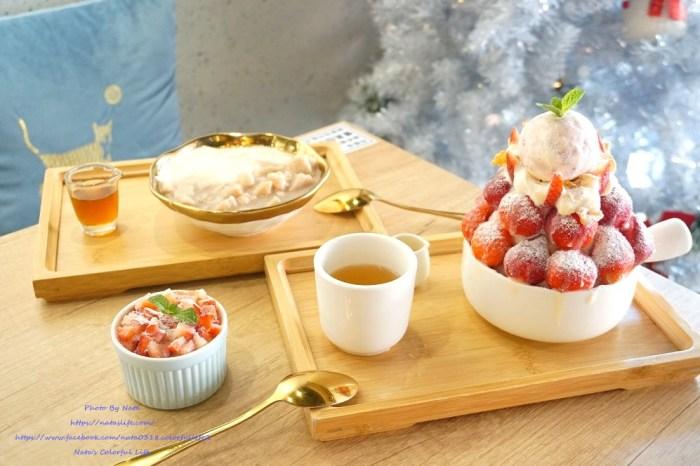 【美食♔台南中西區甜冰品】冰塔(台南府前店)。「不能放過草莓狂想曲!」手工雪花冰、嫩仙草、豆花
