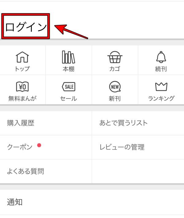 ebookjapan2