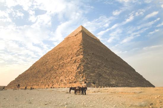 NSU-Egypt