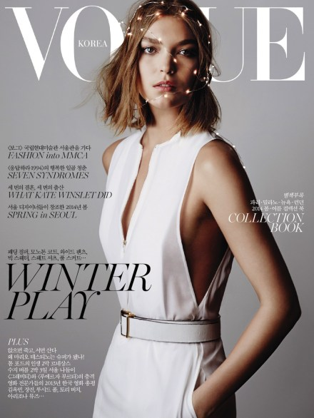 VOGUE KOREA COVER – DECEMBER 2013