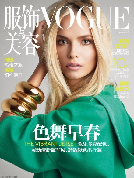 Vogue-China-January-2014
