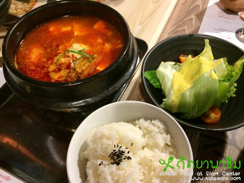 Soft Tofu Stew Set | School Food