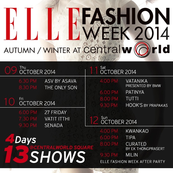EFW2014 | ELLE FASHION WEEK AW 2014 SCHEDULE