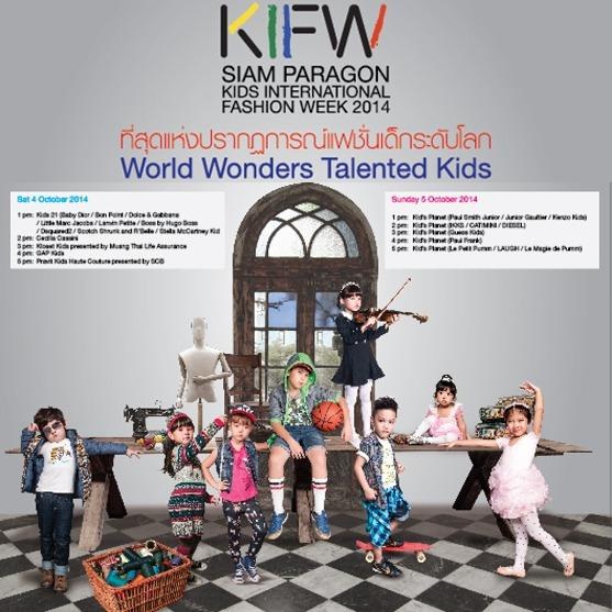 Siam Paragon Kids International Fashion Week 2014 | KIFW2014