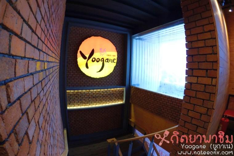 Yoogane at Siam Square - 4