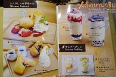Hokkaido Silkream - Silkream Dessert Menu