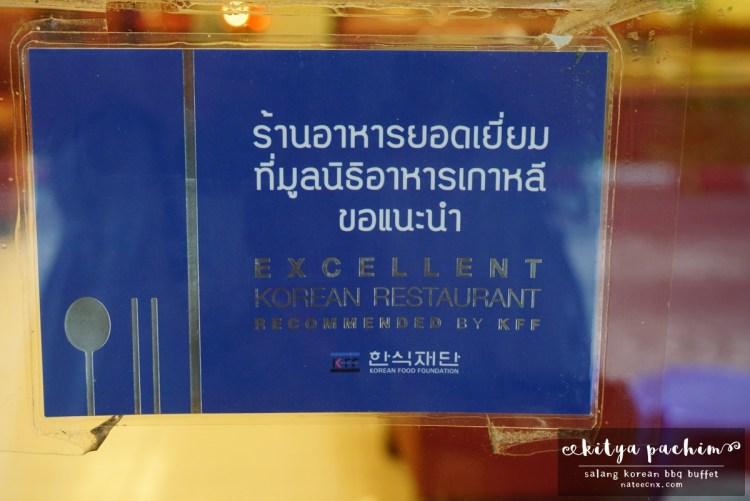 Review Salang Korean BBQ Buffet, Phaya Thai