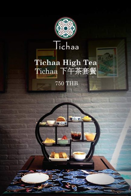 Review High Tea at Tichaa Tea Room by HARNN - Chiang Mai