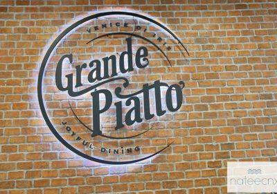 รีวิว Food Loft แกรนด์ ดิ พิอัตโต วัชรพล   Review Grande Piatto by Venice Di IRIS