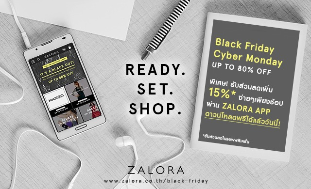 PR | ZALORA Black Friday Cyber Monday campaign