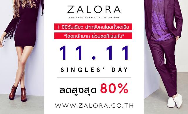 PR | ZALORA 11.11 Singles Day campaign! ช้อปกันให้จุใจ