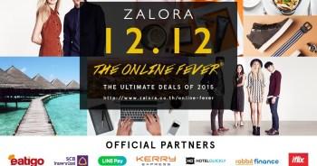 PR   ZALORA 12.12 Online Fever Campaign! มหกรรมการช้อปปิ้งออนไลน์