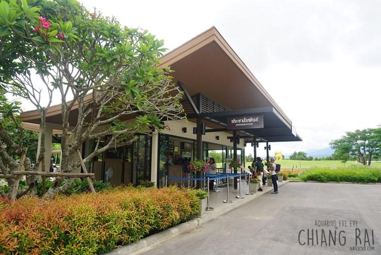 Singha Park | Chiang Rai