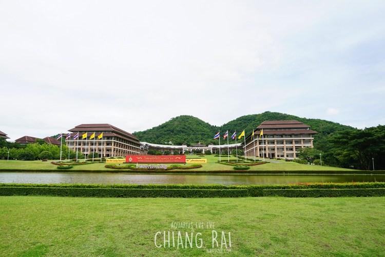 Mae Fah Luang University   Chiang Rai