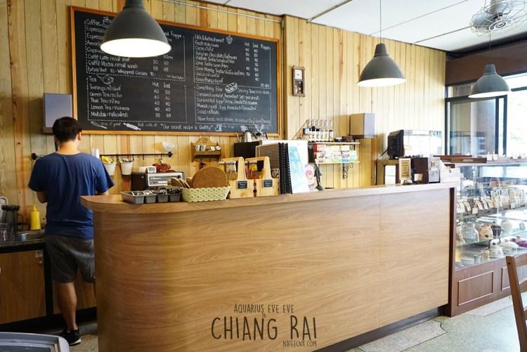 Polar Boulangerie and Patisserie   Chiang Rai