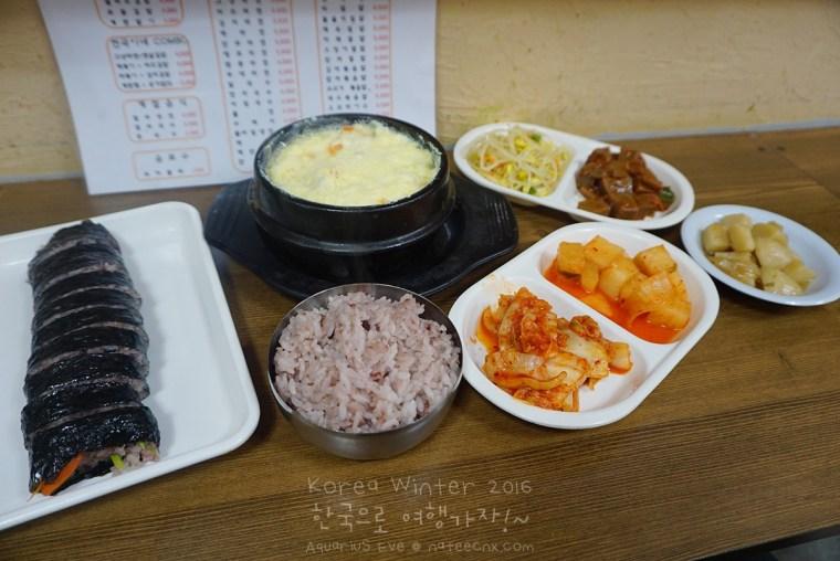 Gimbap and Steamed Egg at Cheonguk Kimbap, Yeonnam-dong