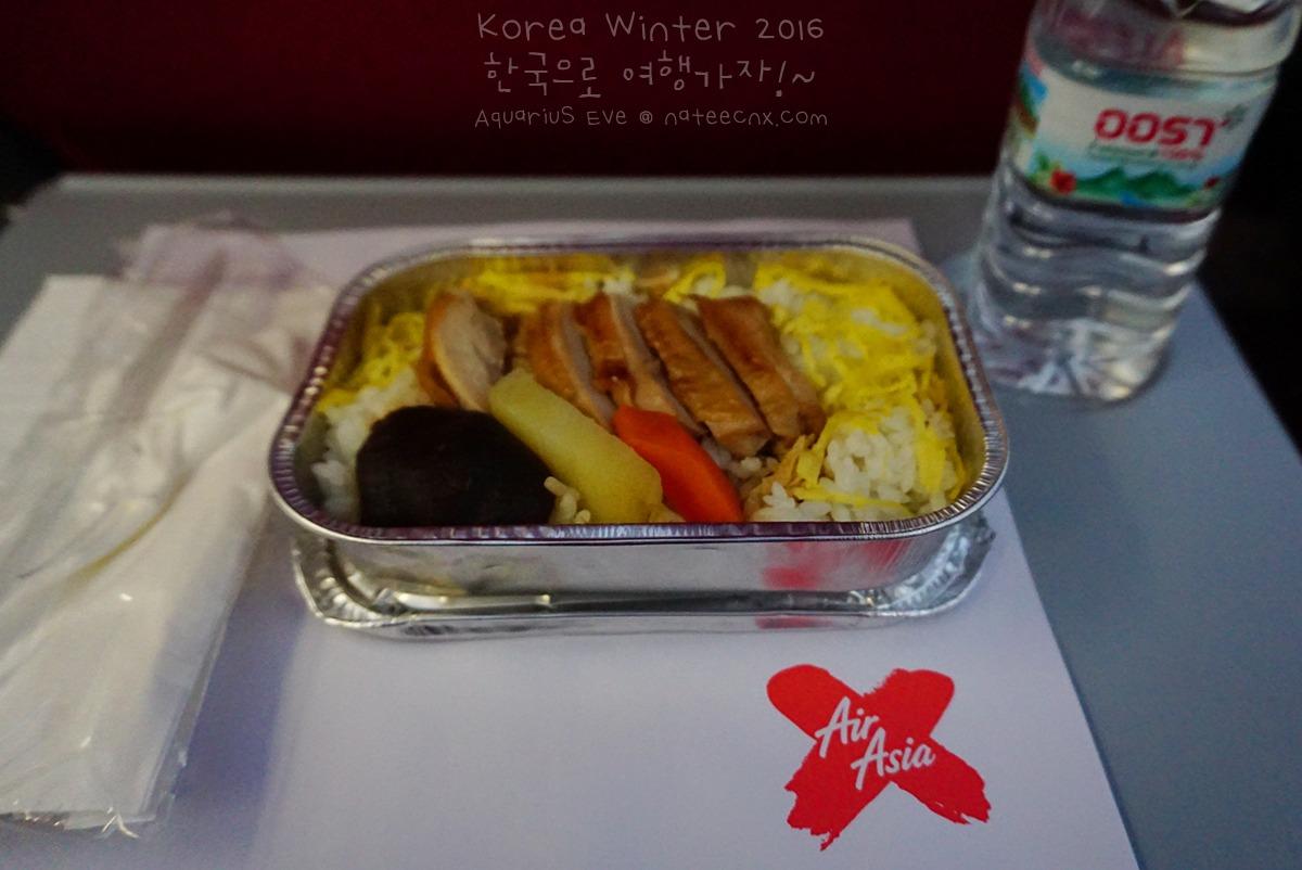 Japanese Chicken Teriyaki with rice, Thai AirAsia X