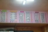 Cheonguk Gimbap, Yeonnam-dong Menu