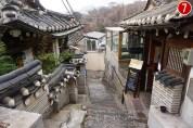 북촌한옥마을 | Bukchon Hanok Village No.7